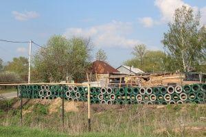 Ограда за гуми