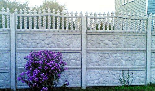 Огради от бетонни панели