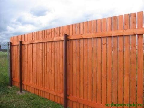 огради за дървени вили